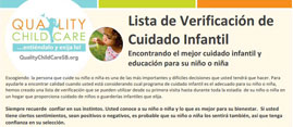 child-care-checklist-es